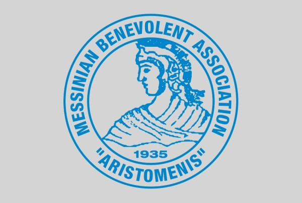 Messinian Benevolent Association Logo