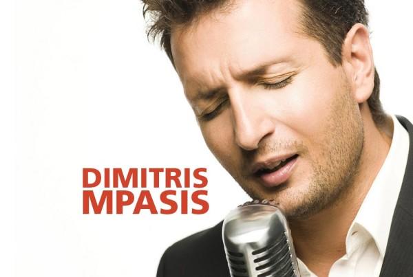 Dimitris Mpasis